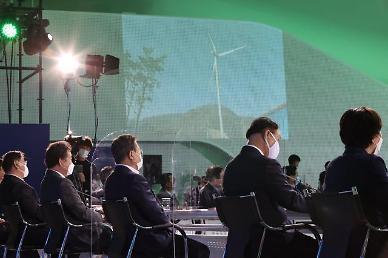 동서발전, ESG 환경경영 박차… 미세먼지 저감에 앞장
