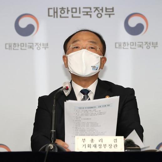 韩财长提醒管控国家债务风险