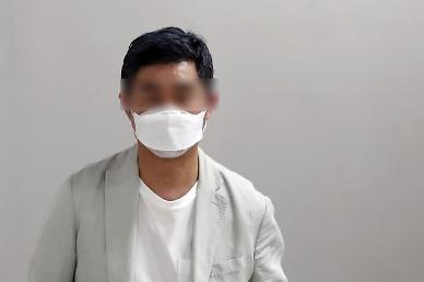 웅동학원 채용비리 조국 동생 보석으로 석방...보증금 3000만원
