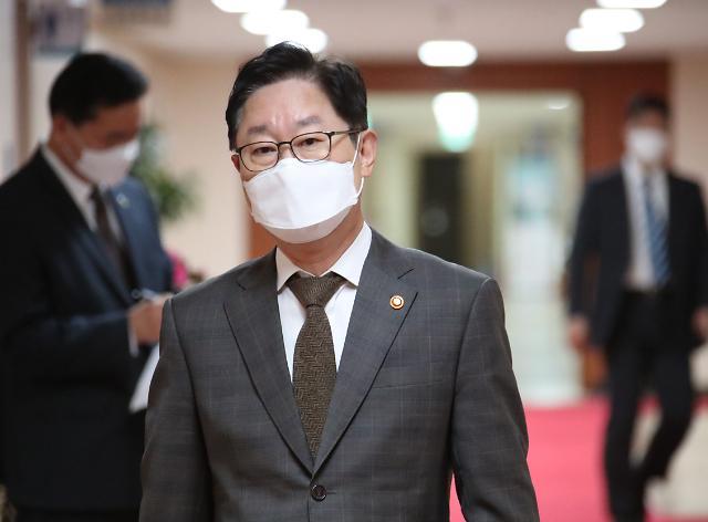 """박범계 """"중수청 설치, 검찰 의견 청취…윤석열 만날 생각도"""""""