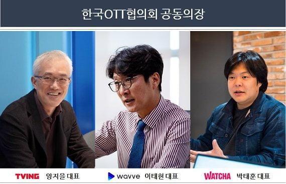 韩国出台OTT协议会 竞争中共谋发展