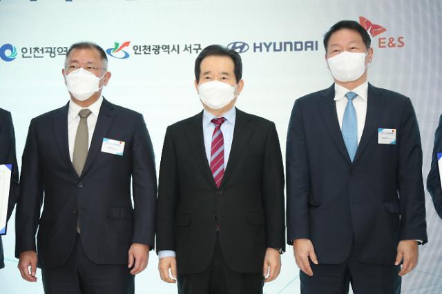 최태원 SK 회장, 수소사업 드라이브...5년간 18조원 투입