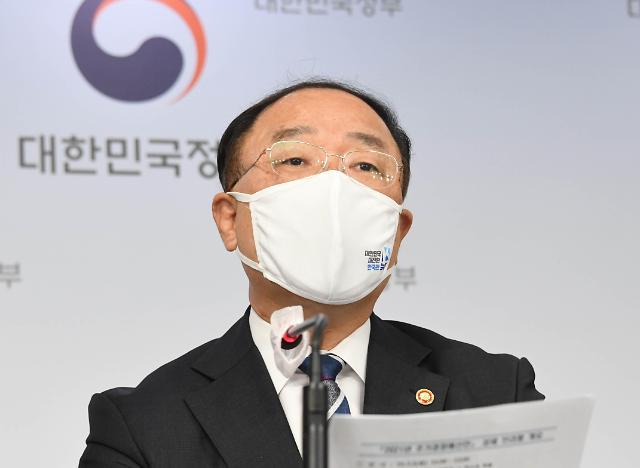 """홍남기 """"부채 증가속도 안심할 수 없다… 대외신인도 관리 중요"""""""