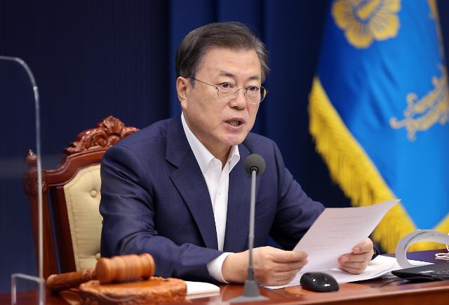 """[종합] '15조 추경안' 국무회의 의결…靑 """"4차 재난지원금, 선거용 아냐"""""""