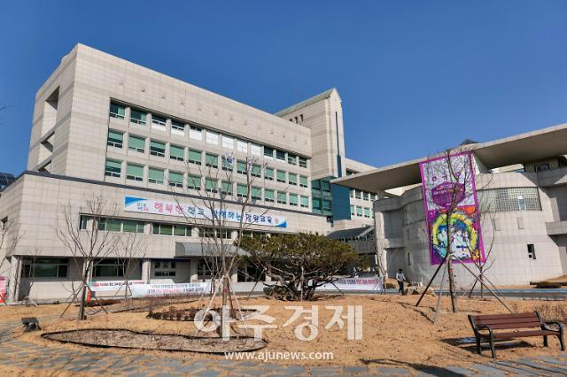 강원도교육청, 올해 134명 신규채용…4월 19~23일 원서접수