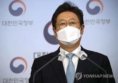 문체부, 일자리·업계 지원으로 피해 사각지대 최소화...1572억원 추경 편성