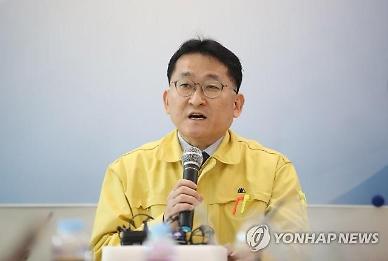 검찰, 김학의 불법출금 의혹 차규근 본부장에 구속영장 청구