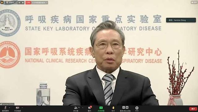 """中중난산 """"중국, 6월까지 인구 40% 백신 접종"""""""