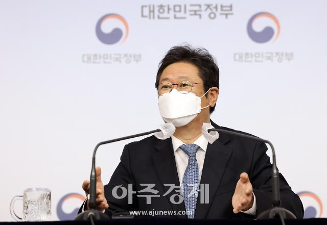 [광화문뷰] 황희 장관의 현장행보에 거는 기대