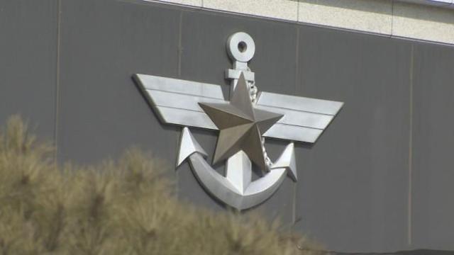 韩中海军空军直通热线增至5条