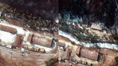 北, 용덕동 핵시설 입구에 은폐 구조물 건설