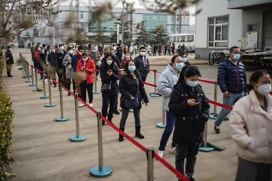[아주 쉬운 뉴스 Q&A] 중국에 가려면 코로나 항문검사를 받아야 하나요?