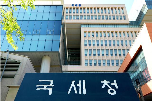 모범납세자 배우 박민영·조정석 국세청 홍보대사 위촉