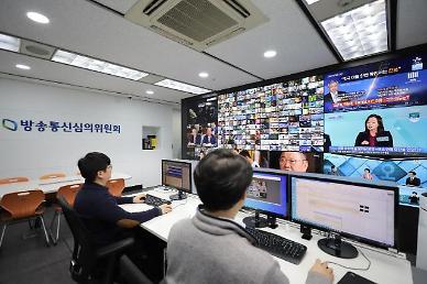 [아주 돋보기] 백신 가짜뉴스·드라마선 폭력 판쳐도…방심위원 언제 모이나