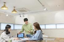 「生活の中のアイデア」創業者に最大2000万ウォンを支援