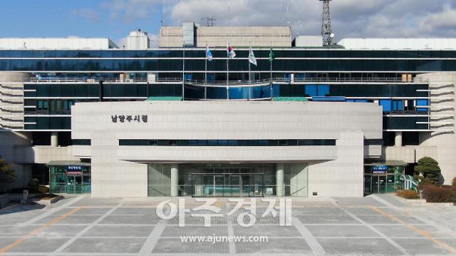 경기 남양주시, 경기도 공공기관 유치 시동···태스크포스 가동