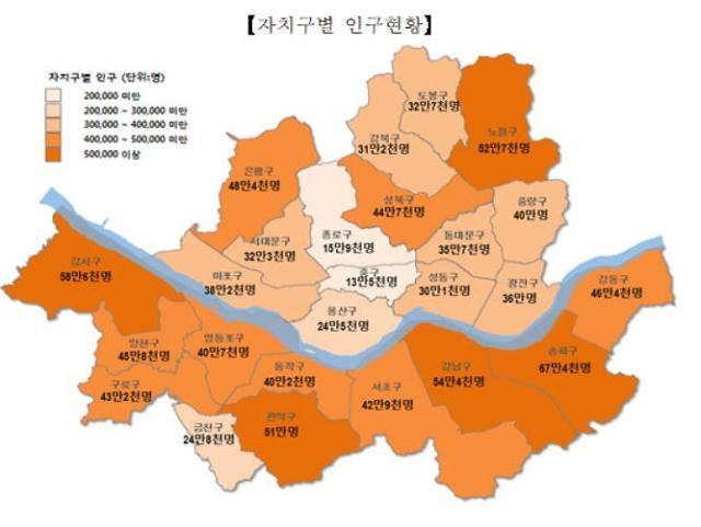 서울시 인구 991만, 32년만에 1000만명 아래로