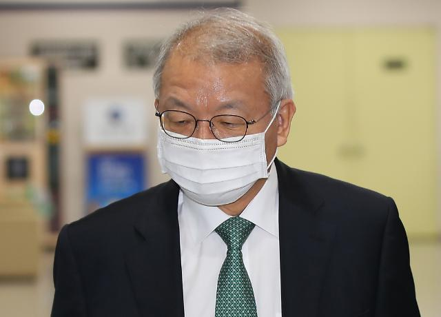 사법농단 임성근·양승태 재판 잇따라 연기