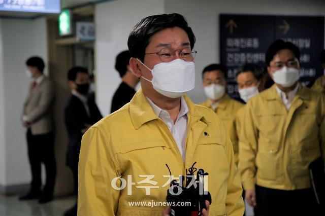 """전해철 행안부장관, """"대구시 중구 예방접종센터""""···화이자 백신 접종상황 청취‧격려"""
