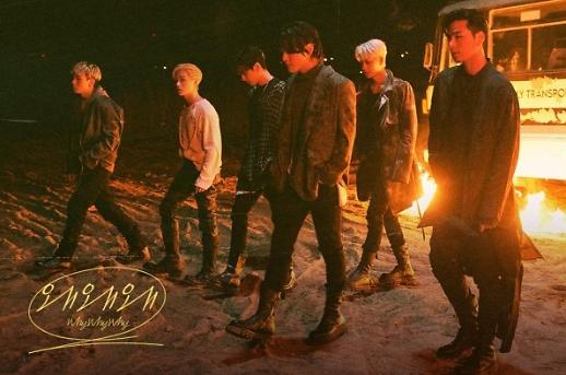 iKON今日发布新单曲回归歌坛