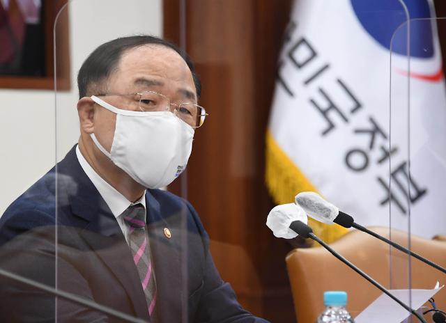 """홍남기 """"LH 직원 땅투기 의혹에 참담함 느껴...무관용 대응할 것"""""""