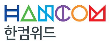 한컴위드, 페이팔 창업자 글로벌 사모펀드서 130억 투자 유치
