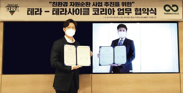 """하이트진로·오비맥주,  'ESG경영' 속도···""""환경을 지켜주세요"""""""