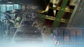 昨年の韓国経済、-1.0%のマイナス成長・・・通貨危機以来の「最低」