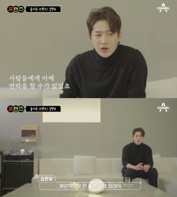 """음주운전 상습범 김현우...시청자 """"방송에 나오고 싶니"""" 비난"""