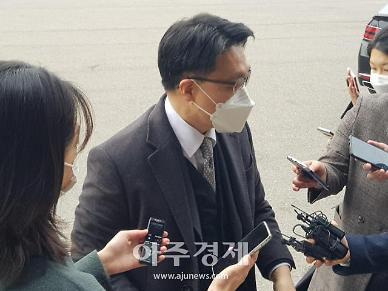 김진욱 공수처장 김학의 사건 재이첩 여부 다음주 결정