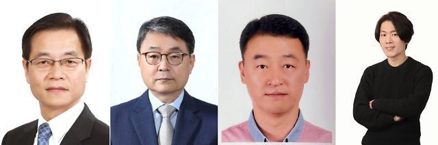 김세훈·이항구·곽용섭·양재익, '2020 자동차인' 선정