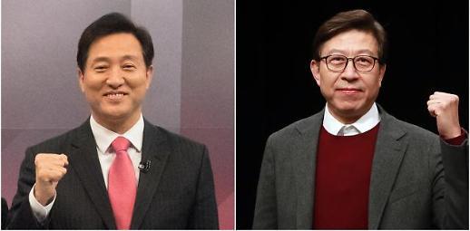 国民力量党推举吴世勋参选首尔市长
