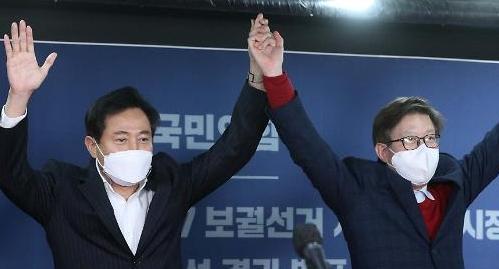 """""""국힘, '중도 시장 택했다""""…'서울' 오세훈 '부산' 박형준"""