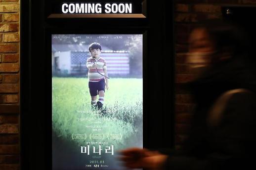 上映首日夺票房冠军 《米纳里》登陆韩国引期待