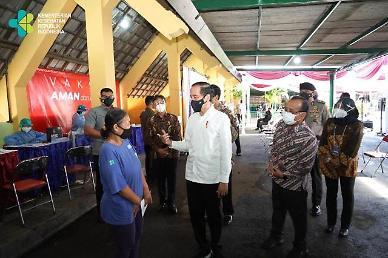 [NNA] 인도네시아 코로나 최신상황, 대사관 관계자가 설명