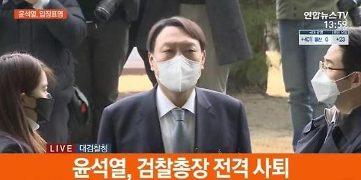 韩国检察总长宣布辞职