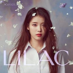 .Singer-actress IU reveals release schedule for album LILAC.