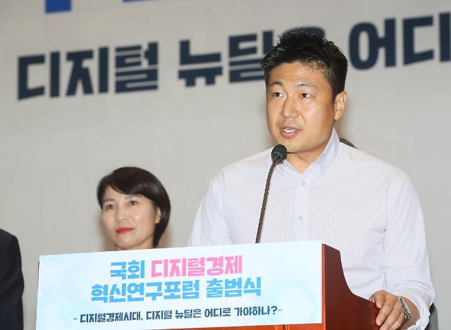 """""""LG화학, 8만원으로도 살 수 있도록""""... 국내 소수점 주식 매매 토론회 개최"""