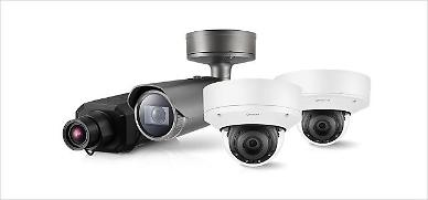 Hanwha Techwin releases CCTVs with fog removal and other functions