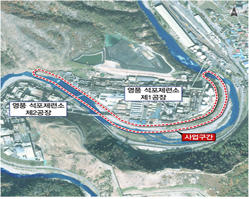 석포제련소 노조·지역민 지하수 오염방지 공사 하루빨리 허가해야