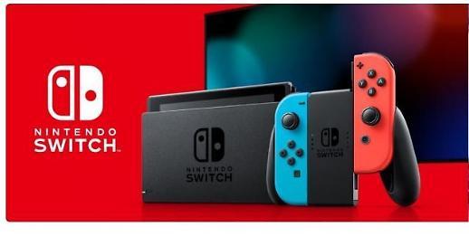 任天堂或年内推出新款游戏主机 配备大尺寸三星OLED显示屏
