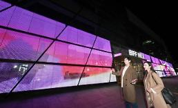 .Transparent LED film displays videos and images at official venue of Busan film festival.