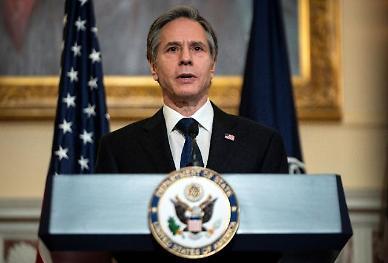 美 국무·국방장관, 17일 한국 방문...방위비 협상 발표 가능성도