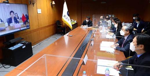 韩中第八次司局级海域划界谈判在线举