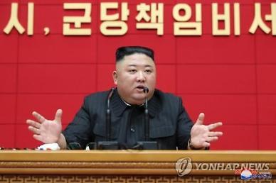 北김정은, 시·군당비서 강습회서 선차적 경제과업은 농업