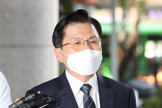 韩前未来统合党首黄教安暗示重返政坛
