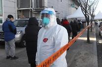 [コロナ19] 新規感染者398人発生・・・地域感染381人・海外流入17人