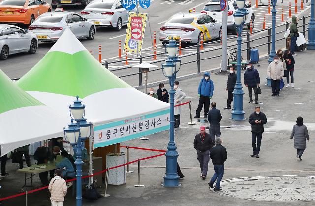韩国新增398例新冠确诊病例 累计91638例