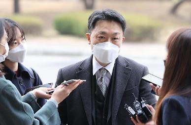 김진욱 윤석열 사퇴 안타까워…김학의 사건 재이첩 유동적