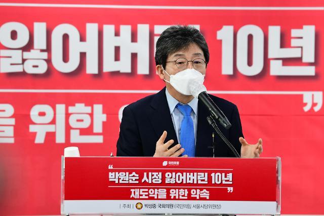 """유승민 """"'강약약강' 이재명, 권력자들 땅투기엔 한마디도 없어"""""""